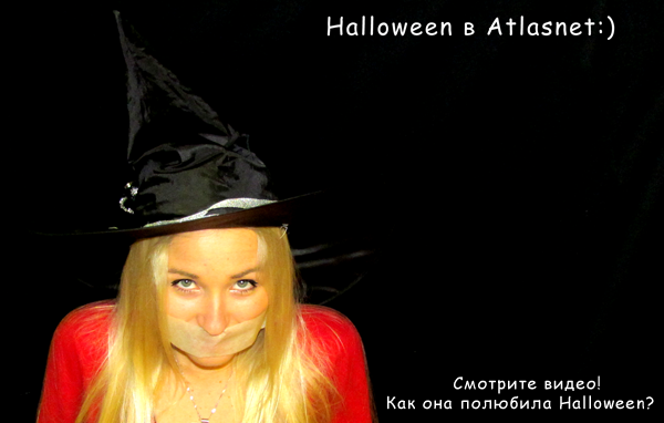 atlasnet-blondinka-i-halloween-littl.png