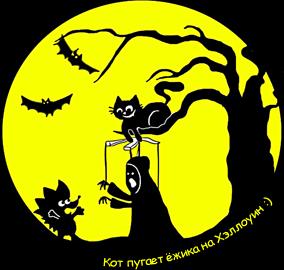 atlasnet-halloween-kot-pugaet-eza-littl.