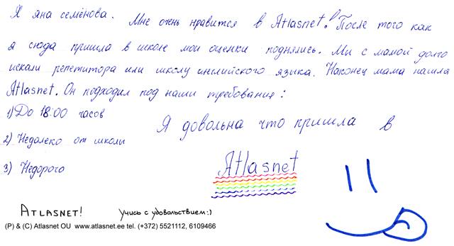 jana-atlasnet-kursu-angliiskogo-jazuka-v