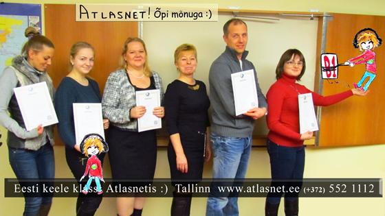 atlasnet-2015-02-04-eesti-keel-b1.png