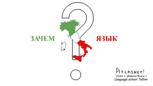 2015-02-27-atlasnet-italia-vopros.png