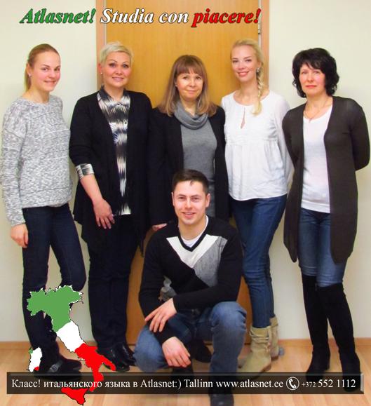 2015-02-27-atlasnet-italia.png