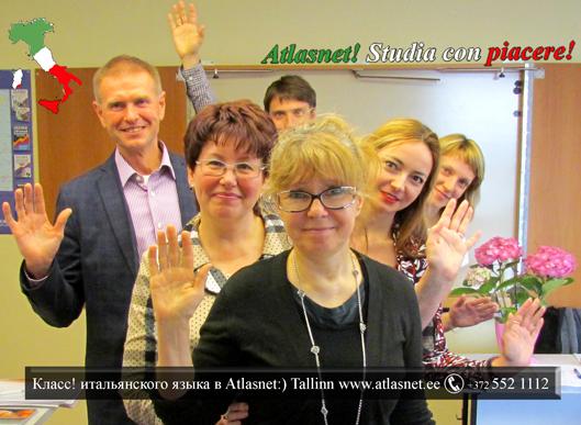 2015-06-19-atlasnet-italia.png