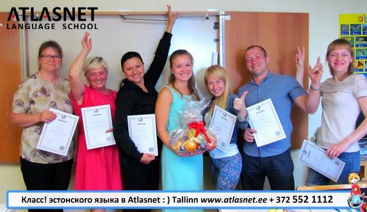 2015-08-18-atlasnet-a1-est-mini-1.jpg