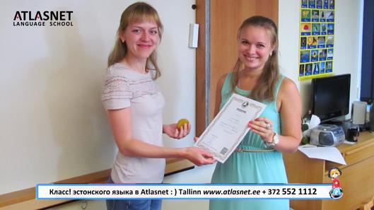 2015-08-18-atlasnet-a1-est-mini-2.jpg