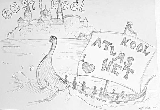 kool-atlasnet-2016.png