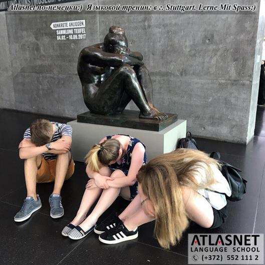 2017-03-atlasnet-stuttgart-07-kubus.png