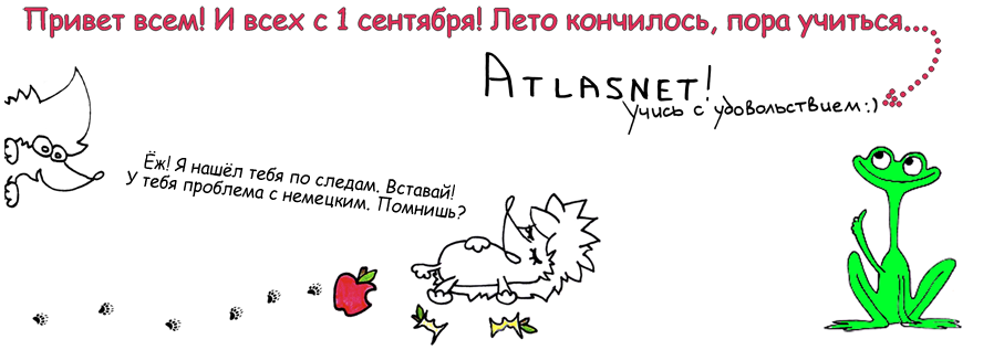 2013-1-senjabrja-atlasnet.png