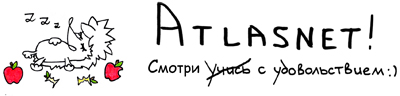 ez-s-krasnumi-jablokami-atlasnet-smotri-